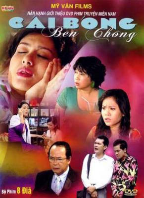 http://1.bp.blogspot.com/-2l2TVx0ctDQ/TwsGP4TLpII/AAAAAAAAA0U/SEhgN753wnY/s1600/Cai-bong-ben-chong.png
